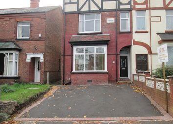 Thumbnail Room to rent in Wheelwright Road, Erdington, Birmingham