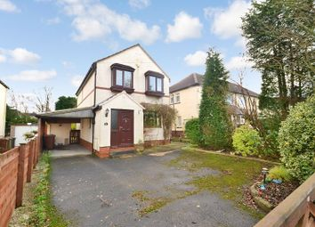 Thumbnail 3 bed detached house to rent in Green Lane, Cookridge, Leeds