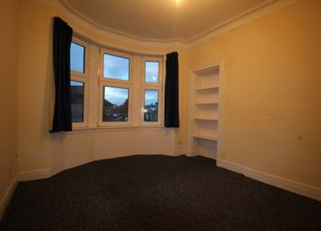 Thumbnail 1 bed flat to rent in James Street, Helensburgh, Argyll And Bute