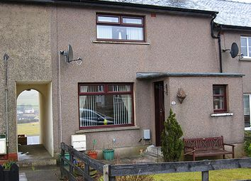 Thumbnail 2 bed terraced house for sale in 32 Sandyknowe Crescent, Kelloholm