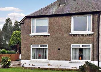 Thumbnail 1 bed flat for sale in Allands Avenue, Inchinnan, Renfrew