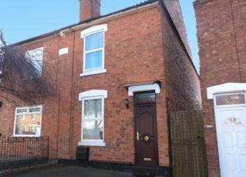 Thumbnail 2 bed semi-detached house for sale in Brickfields Road, Worcester