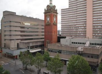 Thumbnail Property for sale in Victoria Centre, Nottingham, Nottinghamshire