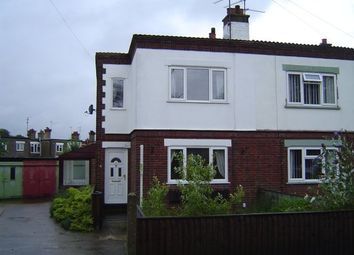 Thumbnail 3 bedroom end terrace house for sale in Wisbech Road, March