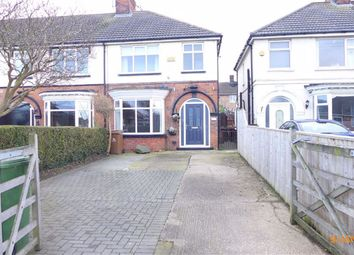 Thumbnail 3 bed semi-detached house to rent in Clee Road, Cleethorpes