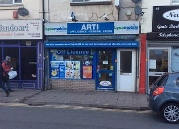 Thumbnail Retail premises for sale in 64 Cowbridge Road East, Cardiff