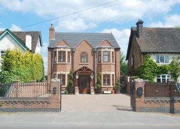 Thumbnail 5 bed detached house for sale in High Lane East, West Hallam