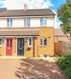 Thumbnail 2 bedroom end terrace house for sale in Fusiliers Close, Stoke Village, Coventry