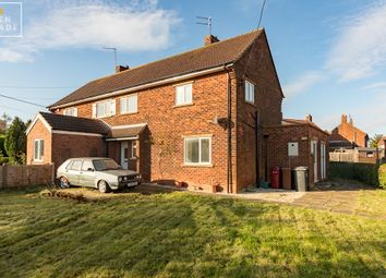 Thumbnail 3 bed property for sale in College Close, Alkborough, Scunthorpe