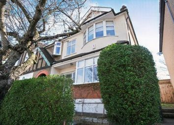 Thumbnail 3 bed end terrace house for sale in Witham Road, London, .