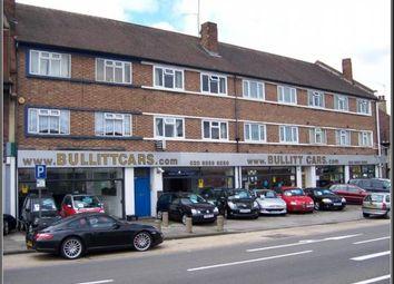 Thumbnail Retail premises to let in Watford Way, London