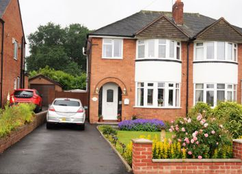 Thumbnail 3 bed semi-detached house for sale in Oaks Crescent, Wellington Telford
