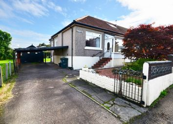 Thumbnail Semi-detached house for sale in Brae Cottages, Dunoon