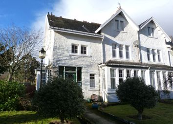 Thumbnail 4 bed semi-detached house for sale in Old Distillery Road, Kingussie