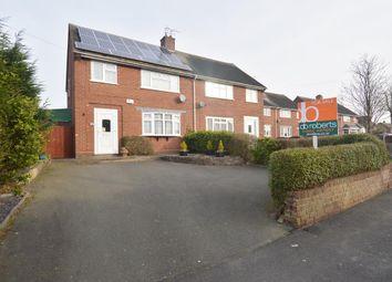 Thumbnail 3 bedroom semi-detached house for sale in Newey Road, Wednesfield, Wolverhampton