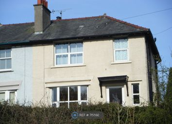 Thumbnail 3 bed semi-detached house to rent in Lindale, Grange-Over-Sands