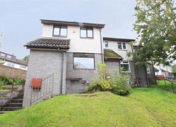 Thumbnail 3 bed end terrace house for sale in Kirkton Road, Cambuslang, Glasgow, South Lanarkshire