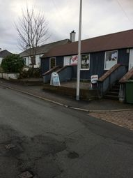 Thumbnail Retail premises for sale in Isle Of Skye, Highland