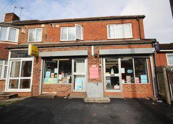 Thumbnail Retail premises to let in Victoria Park Road, Smethwick