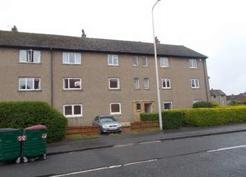 Thumbnail 2 bedroom flat to rent in Balindean Road, Dundee, 8Nn