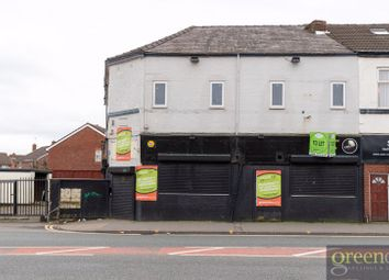 Thumbnail Retail premises to let in Vale Lodge, Rice Lane, Walton, Liverpool