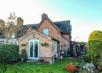 Thumbnail 2 bed cottage for sale in St. Lukes Way, Stoke Bardolph, Nottingham