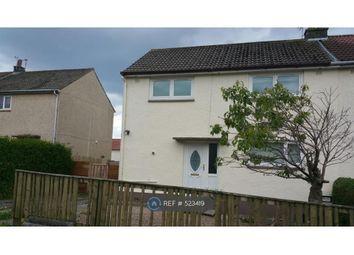 Thumbnail 3 bedroom semi-detached house to rent in Davaar Road, Saltcoats
