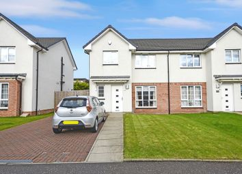 Thumbnail 3 bed property for sale in Quarry Crescent, Kilsyth, Glasgow