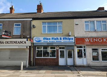 Thumbnail Retail premises to let in 57 Grimsby Road, Cleethorpes