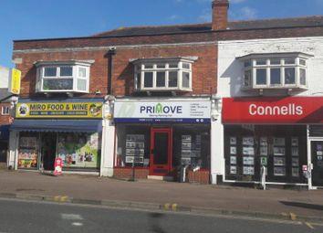 Thumbnail Retail premises for sale in 691 Wimborne Road, Winton, Bournemouth