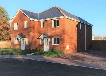 Thumbnail 3 bed semi-detached house for sale in Mynarski Close, Salisbury