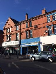 Thumbnail Retail premises to let in 105 South Road, Waterloo
