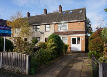 Thumbnail 3 bedroom terraced house to rent in Hurstlyn Road, Liverpool