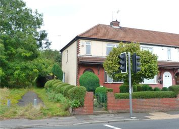 Thumbnail 3 bedroom end terrace house for sale in Saltwells Road, Dudley, West Midlands