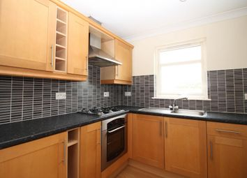 Thumbnail 2 bed flat to rent in Union Court, Bo Ness