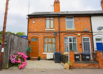 Thumbnail 3 bed end terrace house for sale in Northfield Road, Birmingham