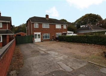 Thumbnail 3 bed semi-detached house for sale in Rugeley Road, Hednesford, Cannock