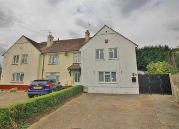 Thumbnail 3 bed end terrace house for sale in Goffs Oak Avenue, Goffs Oak, Hertfordshire