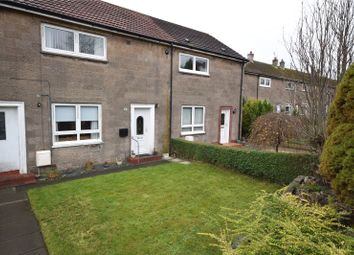 Thumbnail 2 bed terraced house for sale in Perth Crescent, Clydebank, West Dunbartonshire