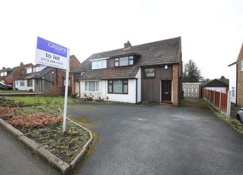 Thumbnail 3 bed semi-detached house to rent in High Ash Mount, Alwoodley, Leeds