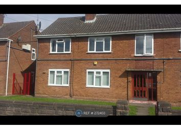 Thumbnail 1 bedroom flat to rent in Hateley Drive, Wolverhampton