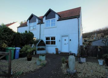 Thumbnail 2 bed semi-detached house for sale in Freuchie Mill, Cupar