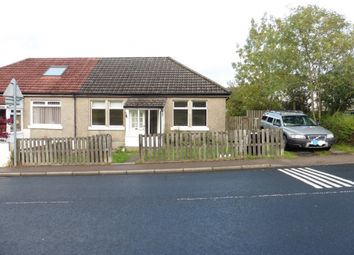 Thumbnail 2 bed semi-detached bungalow for sale in Brae Cottages 4 High Road, Sandbank