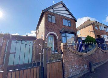 3 bed detached house for sale in Norman Crescent, Ilkeston, Derbyshire DE7