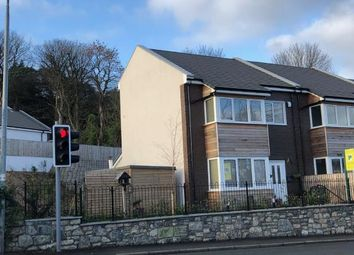 Thumbnail 3 bed end terrace house for sale in Halkyn Road, Holywell, Flintshire, North Wales