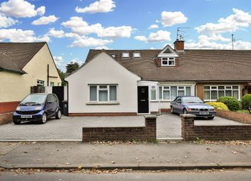 Thumbnail 4 bed semi-detached bungalow for sale in King George V Drive East, Heath, Cardiff