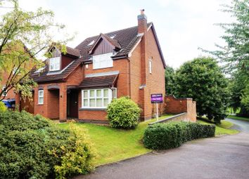 Thumbnail 5 bed detached house for sale in Trevelyan Close, Brizlincote Valley