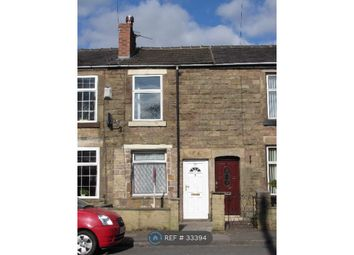 Thumbnail 2 bed terraced house to rent in Chorley Road, Adlington, Chorley