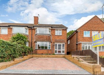 Thumbnail 3 bed semi-detached house for sale in Mill Lane, Barrow Upon Soar