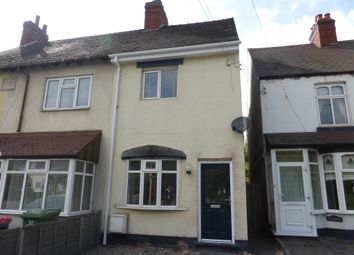 Thumbnail 2 bed end terrace house for sale in Coventry Road, Kingsbury, Tamworth